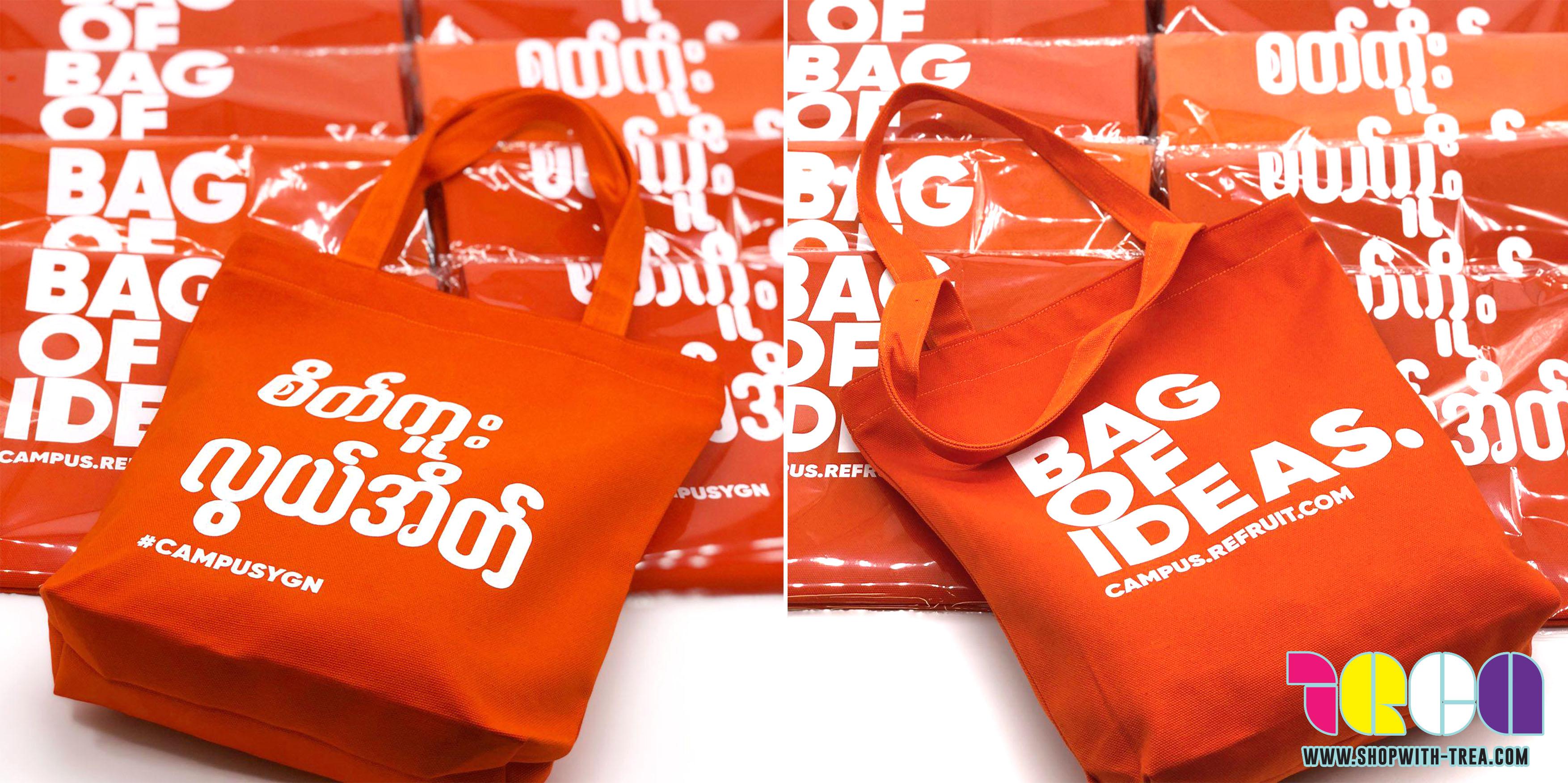 Orange canvas bag printing
