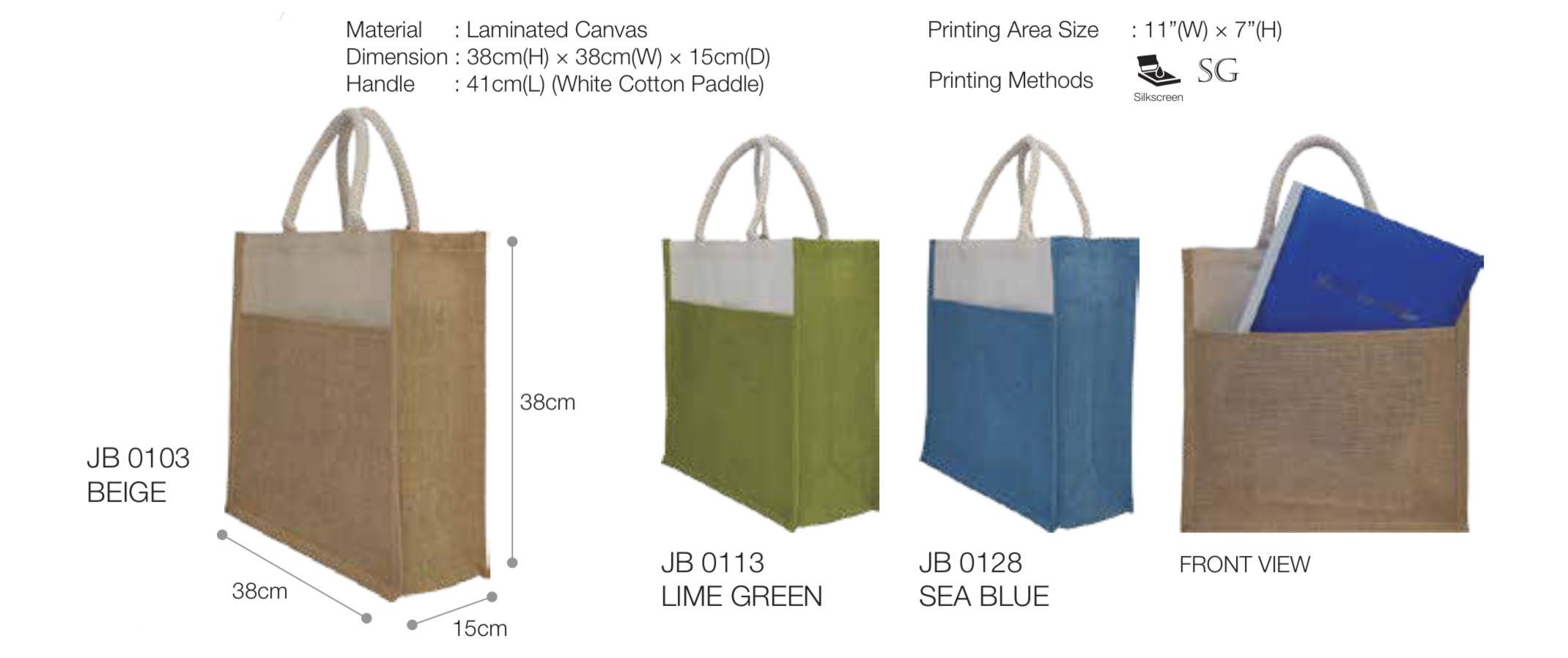 Large Jute Bag Printing