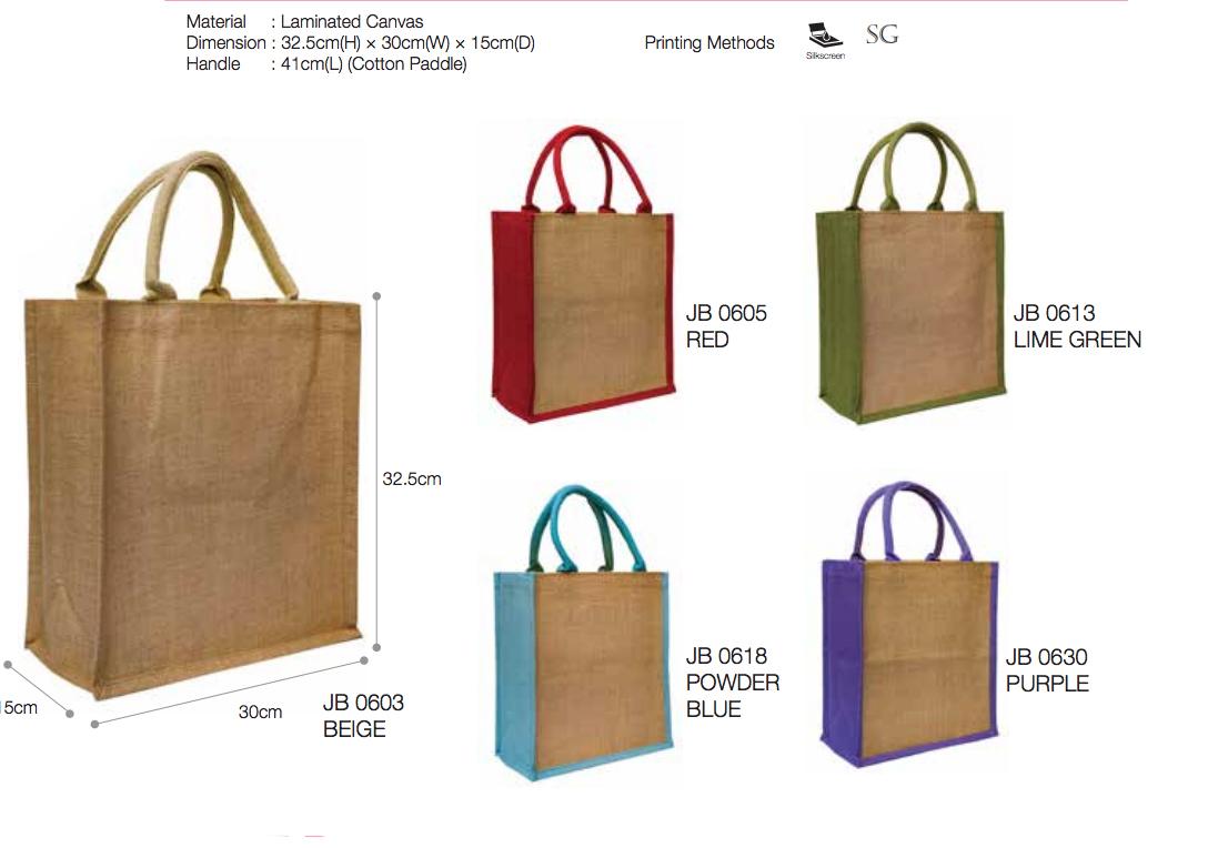 Panel Jute Bag Printing