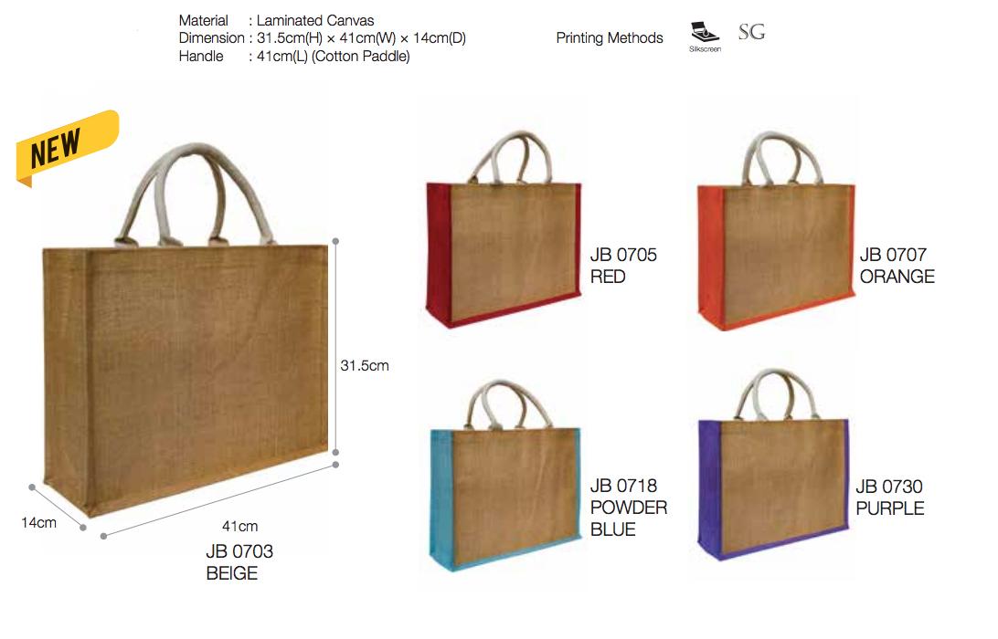Structured Jute Bag Printing