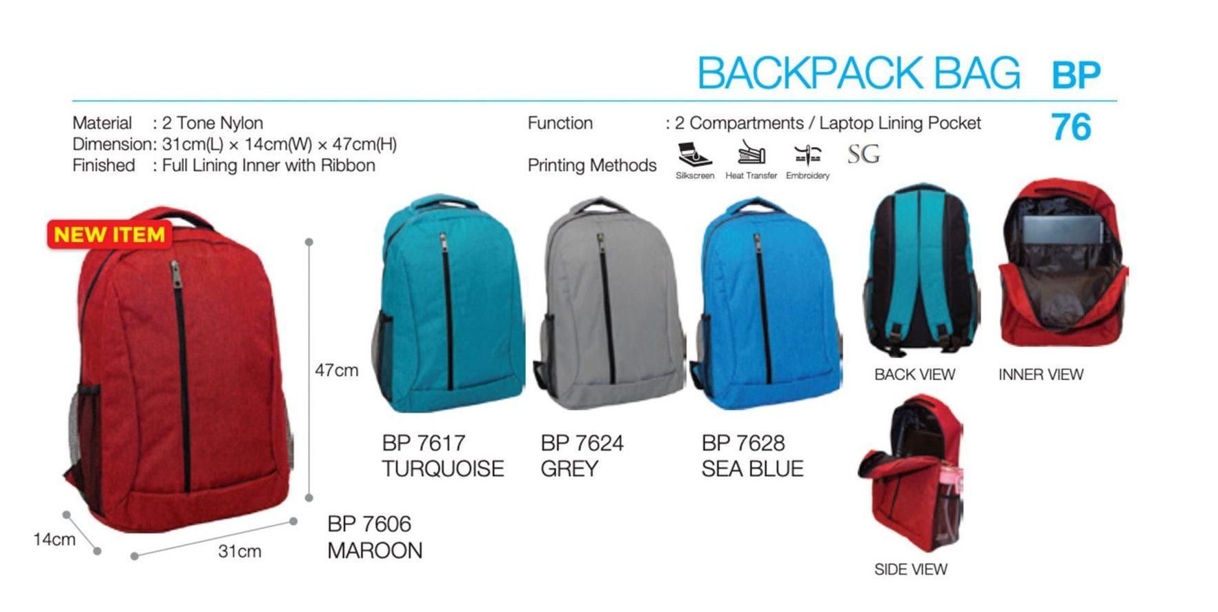 Nylon Backpack BP76