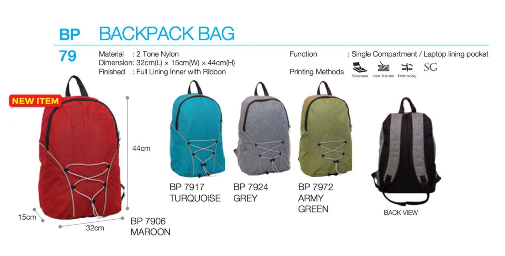 Nylon Backpack BP79