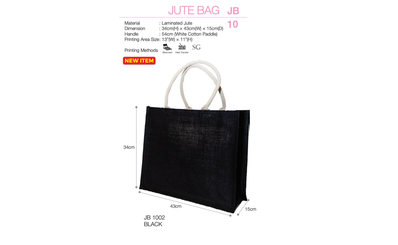 Laminated Jute Bag Printing
