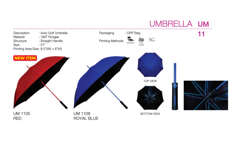Straight Auto Umbrella Printing (UM11)